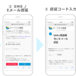 【新機能】ユーザー登録不要「ワンタイムURL予約機能」をリリース