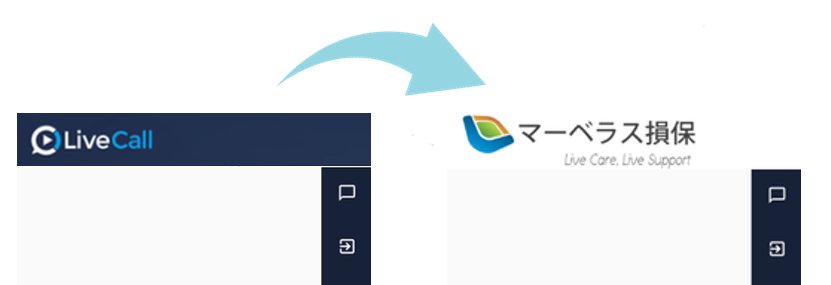 自社サービスのロゴに差替え可能