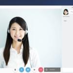 シンプルで分かりやすい「LiveCallの通話画面」をご紹介