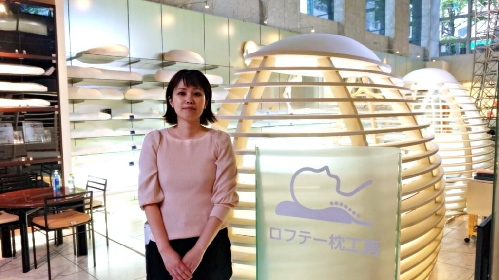 ロフテー株式会社_導入インタビュー